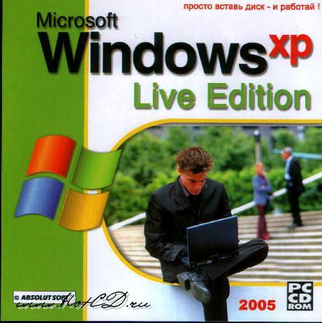 """حصرياً : Windows (XP + Vista) Live """"إقلاع ذاتي"""" Xplive"""